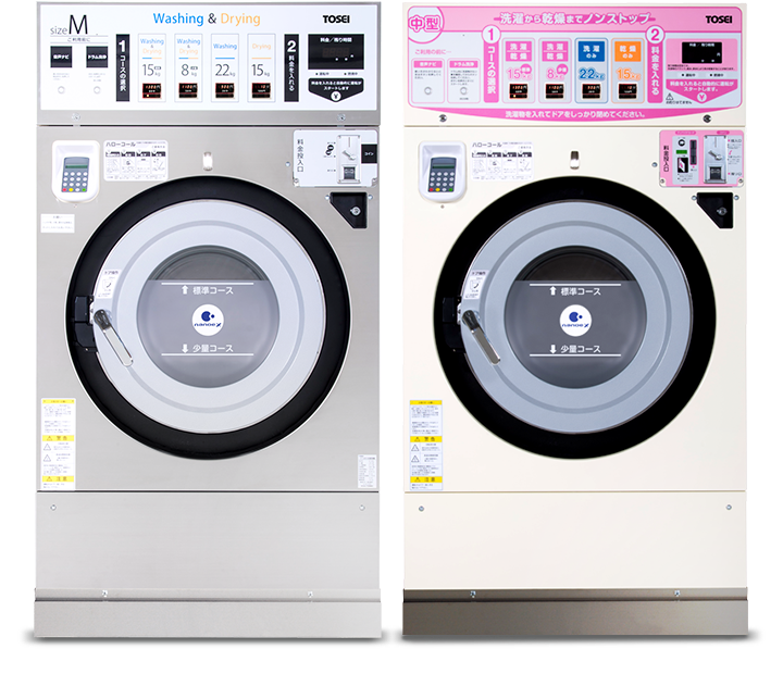 洗濯 乾燥機